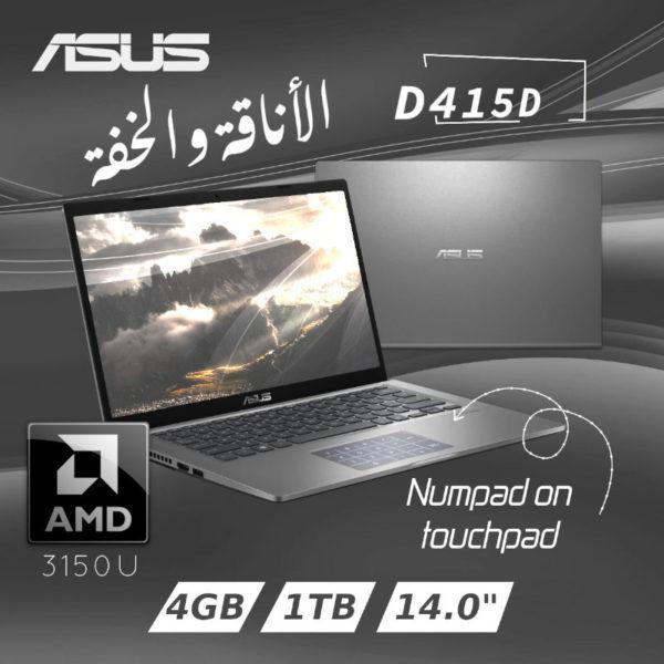 ASUS D415DA AMD3150U 4GB 1TB + sacoche originale image #01