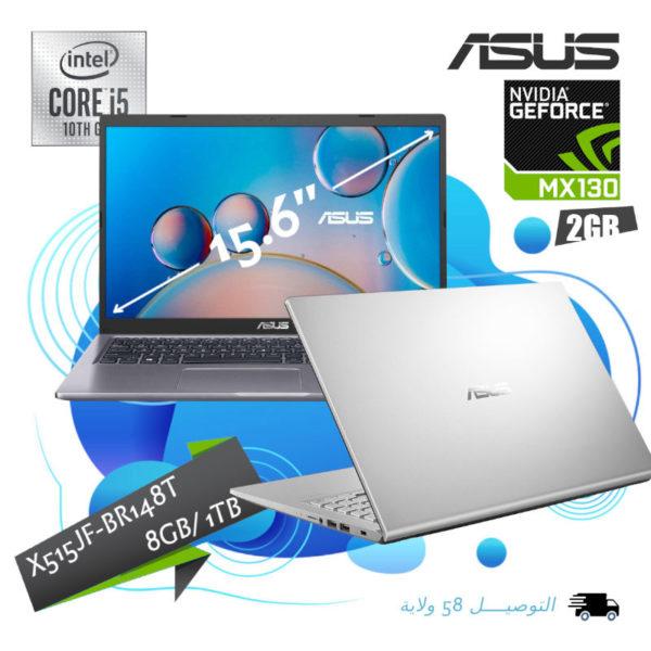 Asus X515JF I5-1035G1 8GB 1TB MX130 2GB 15.6″ Silver image #01